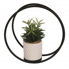 Deco Metal Plant Pot 26cm